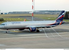 Aeroflot Airbus A321-200(WL) VP-BAF (SXF 23.9. 2016)
