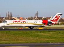 RusLine Bombardier CRJ200ER VP-BFF (TXL 6.11. 2017)