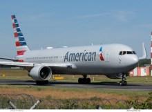 American Airlines, Boeing 767-300ER(WL) N346AN (TXL 9.6.2019)