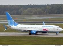 Pobeda, Boeing 737-800(WL) VP-BQY (TXL 3.11.2019)