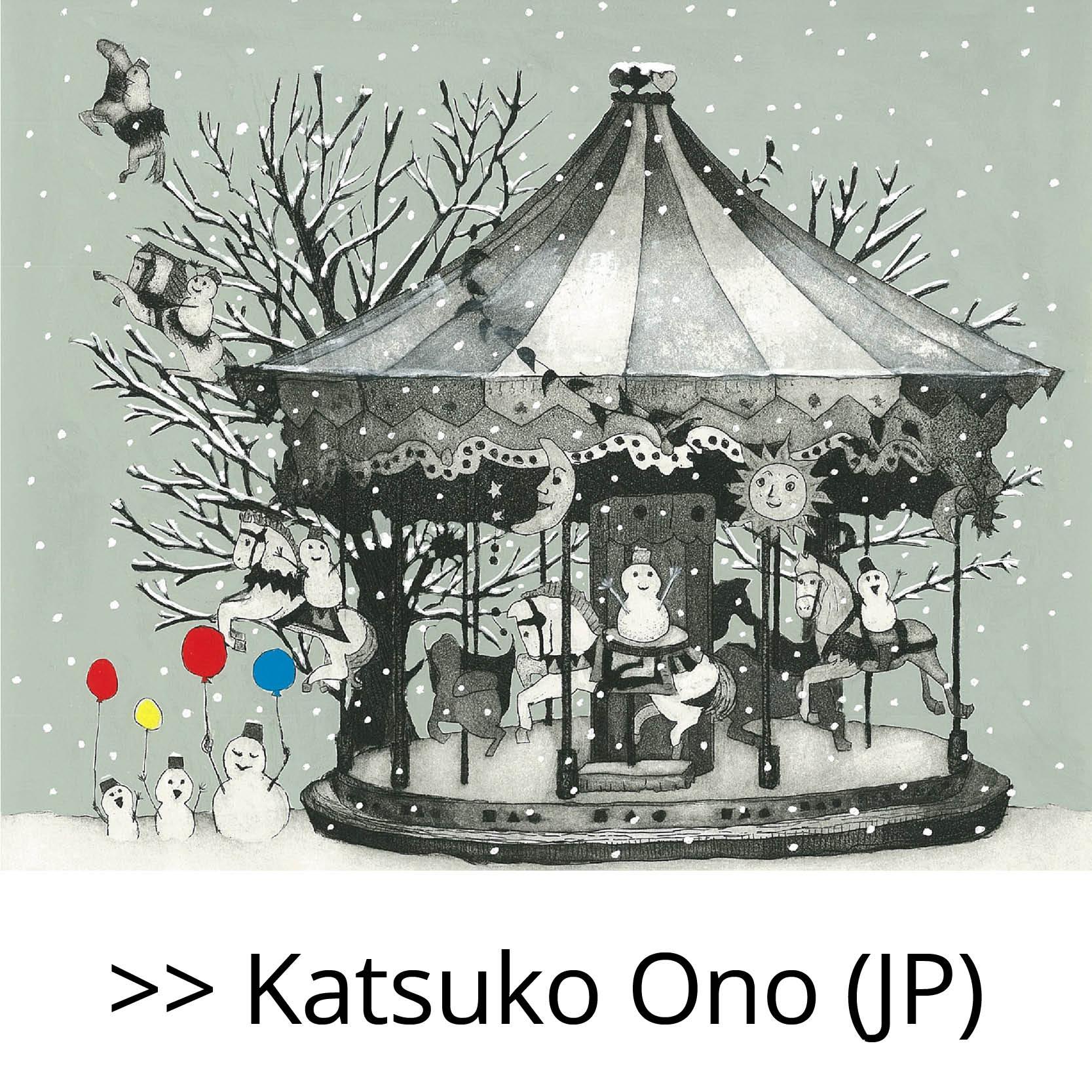 Katsuko_Ono_(JP)