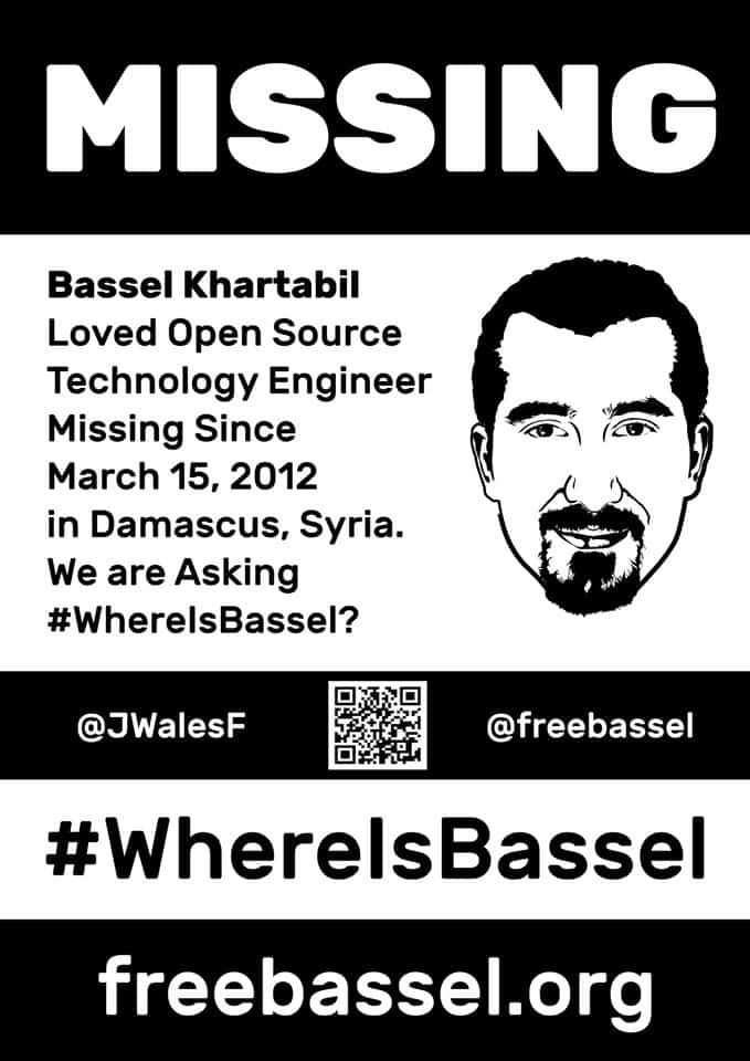 Berlin Loves You WhereIsBassel Bassel Khartabil 3