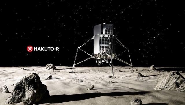 Bistream i-space Hakuto R