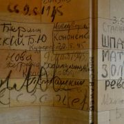 Graffiti sovietici