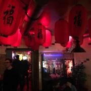china china town