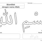 Mewarnai Kalimat Thayyibah: Bismillah