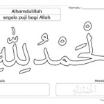Mewarnai Kalimat Thayyibah: Alhamdulillah