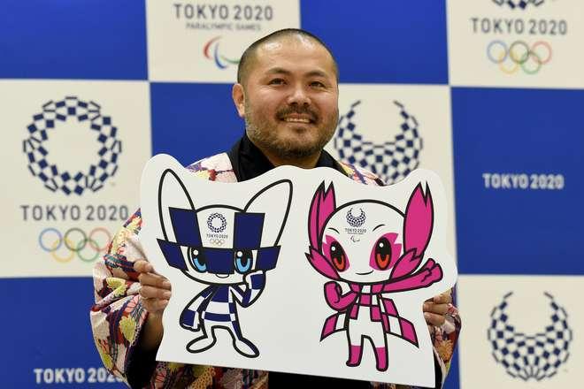 TOKIO 2020 (2)