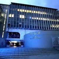 OAB/DF: 60 anos na defesa do Estado Democrático de Direito