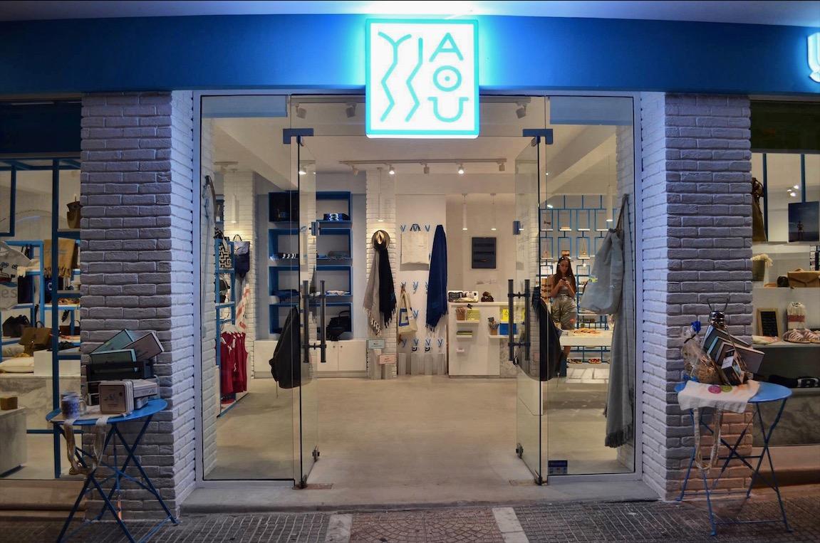 @Yiassou – Tasarım ürünlerine bulabileceğiniz bir dükkan.