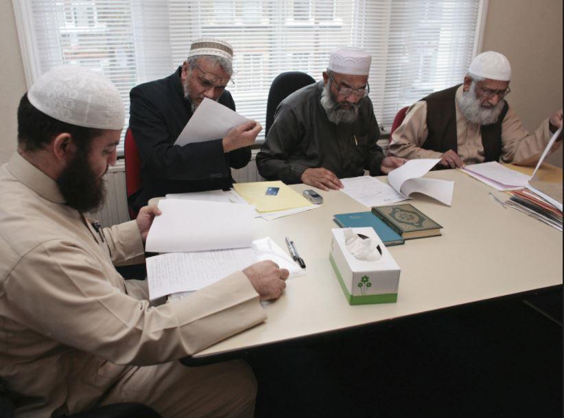 Sharia Tribunal