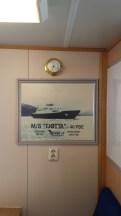 Das Schiffchen, das uns als erstes an diesem Tag transportiert hat.