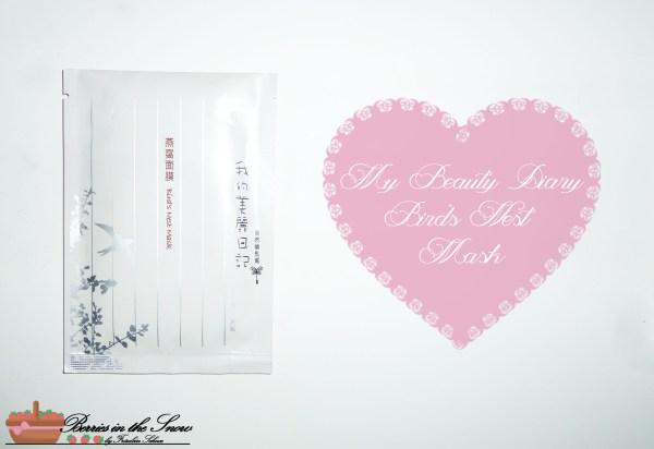 My Beauty Diary Bird's Nest Mask