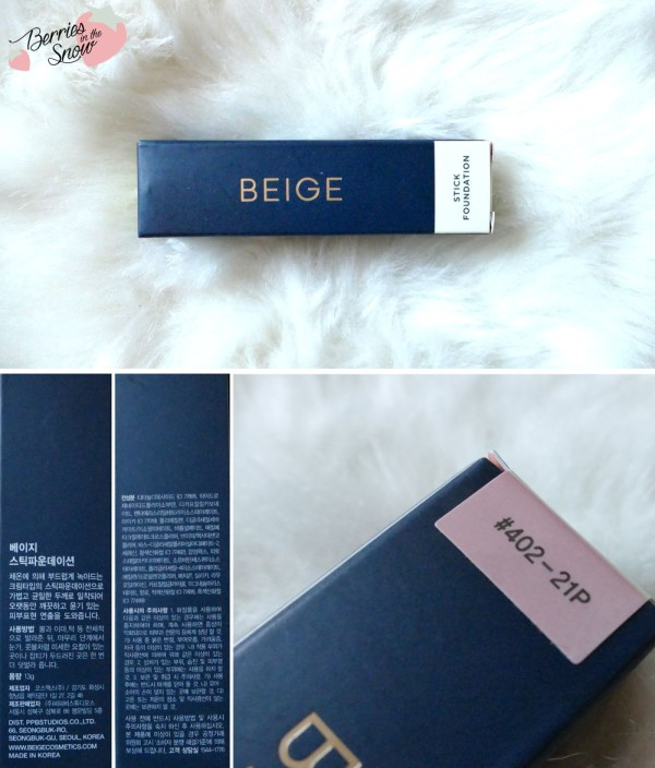 BEIGE CHUU Stick Foundation