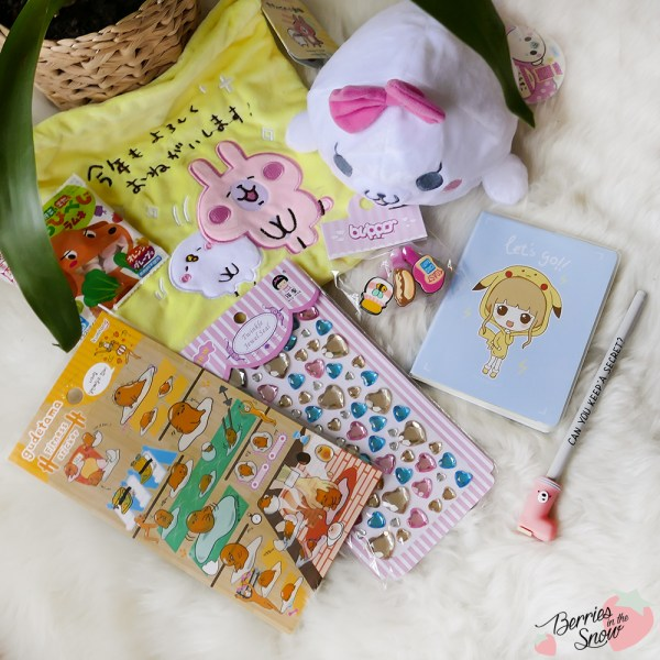 Kawaii Box November 2017