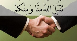taqabbalallahu minna wa minkum