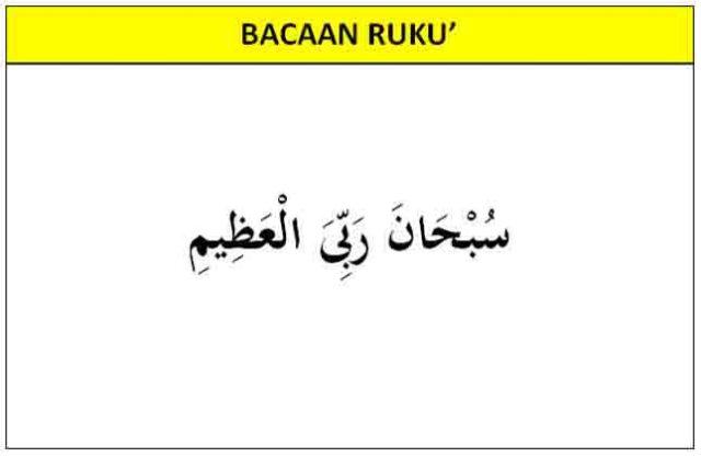 Bacaan sholat doa ruku