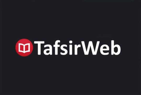 tafsirweb