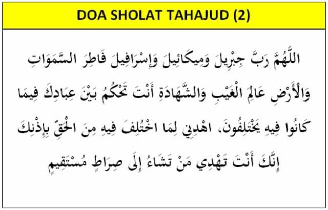 doa sholat tahajud arab dan bahasa indonesia