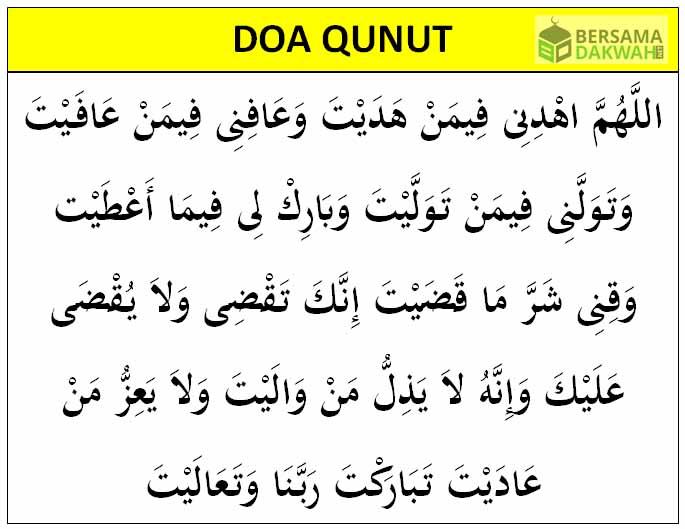 Doa Qunut Subuh Witir Nazilah Arab Latin Indonesia