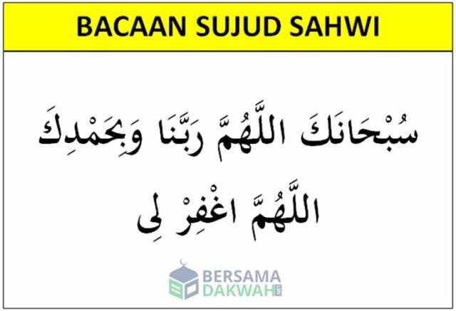 doa sujud sahwi