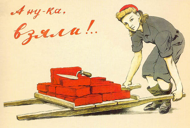 Maurerin, Russland, Maurerhandwerk, Frauenpower