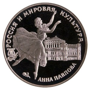 Balletttänzerin auf Münze