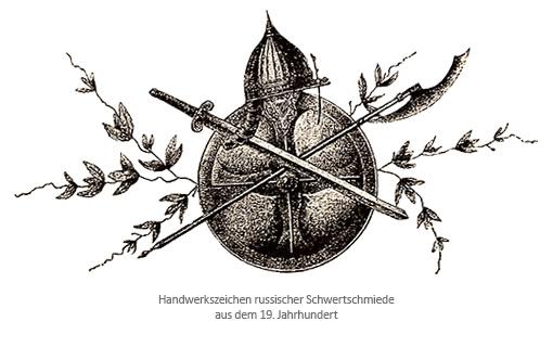 19. Jh - 'Handwerkszeichen russischer Schwertschmiede