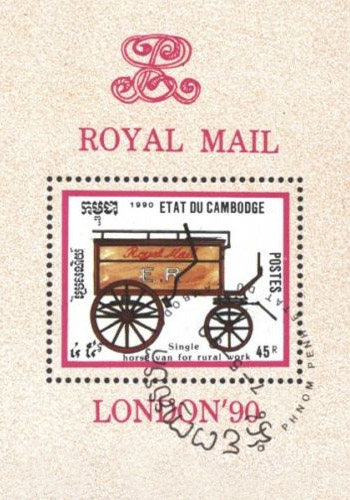 Briefmarke: historischer Postwagen für ein Pferd