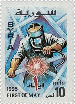Briefmarke: Schweißer - 1995, Syrien