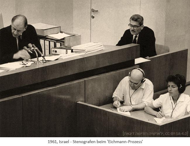 sw Foto: Stenograf und Stenografin beim Eichmann-Prozess - 1961, Israel