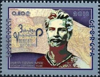 Briefmarke mit männlichem Porträt
