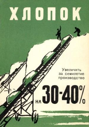 Propaganda-Plakat