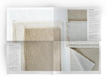 Dépliant Organic pour Dominique Kieffer. Béryl, design graphique.