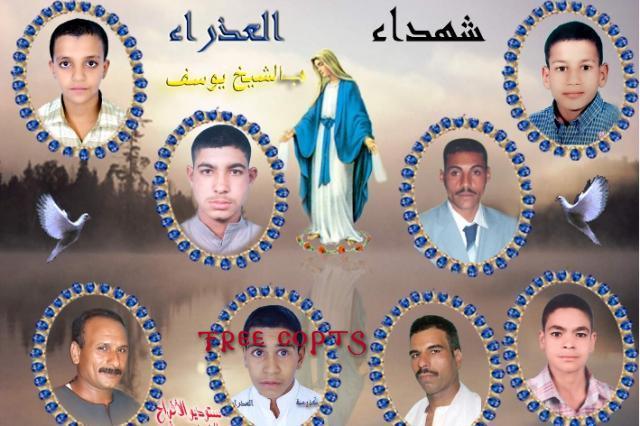 صورة تجمع الشهداء الثمانية