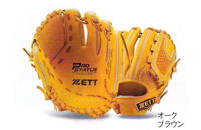 zett グローブ サイズ