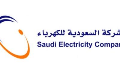 رابط الاستعلام عن فواتير الكهرباء – فواتيري