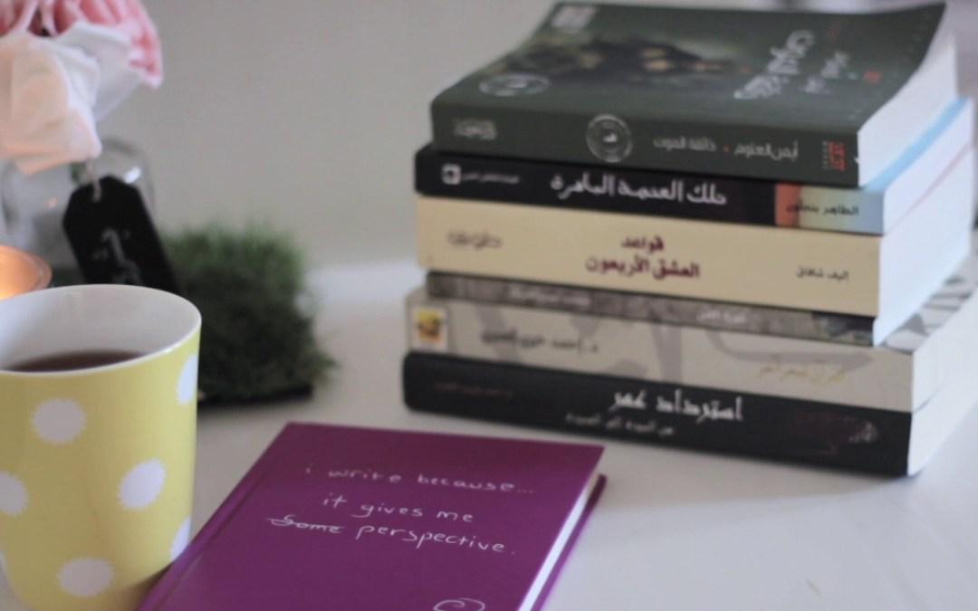 قصص اطفال و روايات