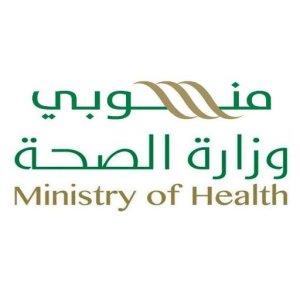 موقع وزارتي
