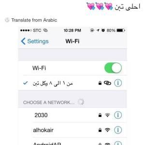 احلى تبن والله