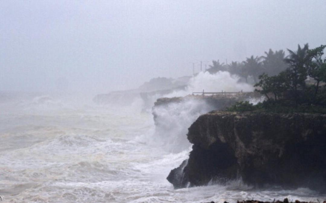 """العاصفة """"مادلين"""" تتشكل قرب هاواي"""