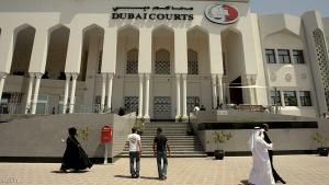 Pedestrians walk past Dubai's courts building during a hearing on April 04, 2010 in the case of a British couple sentenced to a month in jail after being convicted of kissing in public in a restaurant in the Muslim Gulf emirate. The couple's lawyer said the appeals court upheld the one-month prison sentence against the two, named by the British press as Ayman Najafi, 24, a British expat, and tourist Charlotte Lewis, 25. The couple were arrested in November 2009, after they were accused of consuming alcohol and kissing in a restaurant in the trendy Jumeirah Beach Residence neighbourhood.     AFP PHOTO/STR (Photo credit should read -/AFP/Getty Images)