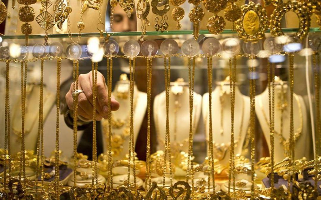 الذهب يعاود الانخفاض