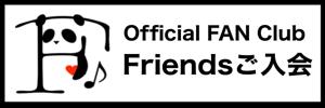 Friendsバナー