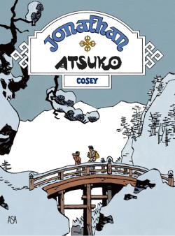 09-atsuko