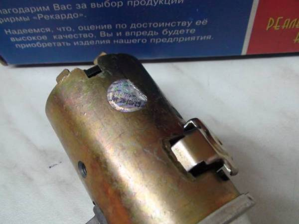 Замок зажигания ВАЗ 2101-2107, ГАЗ-24, ЗАЗ-968 РЕКАРДО ...