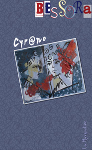 Cyrani