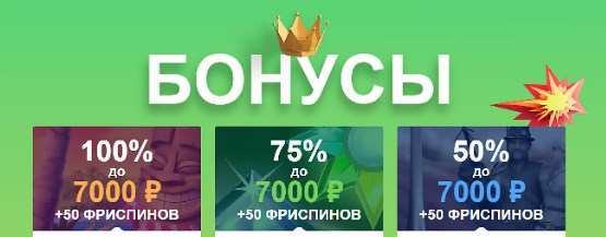 Программы лояльности в онлайн казино