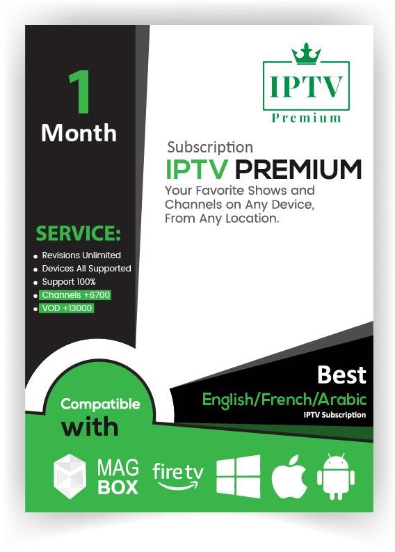 IPTV PREMIUM 1 Month