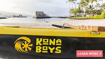 courtyard king kamehameha's kona beach hotel hawaii fun things to do kids beach